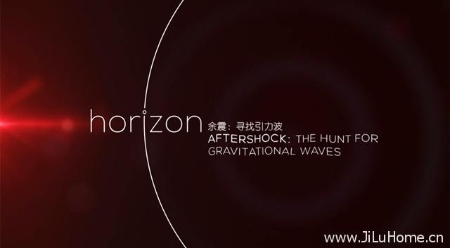 《余震:寻找引力波 Aftershock: The Hunt for Gravitational Waves》
