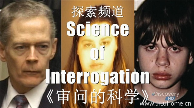 《审问的科学 Science of Interrogation》