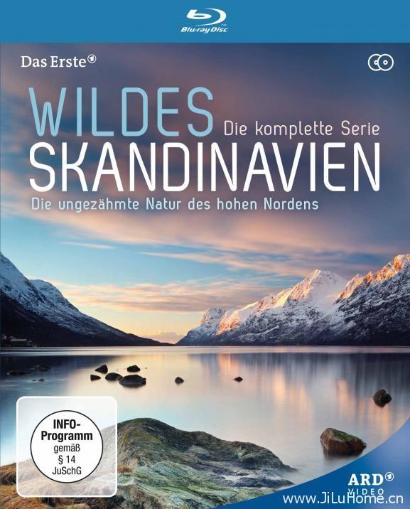 《野性斯堪的纳维亚 Wildes Skandinavien》
