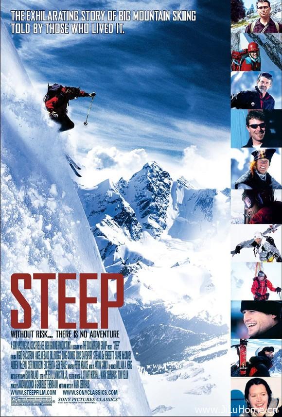 《险峰 Steep (2007)》
