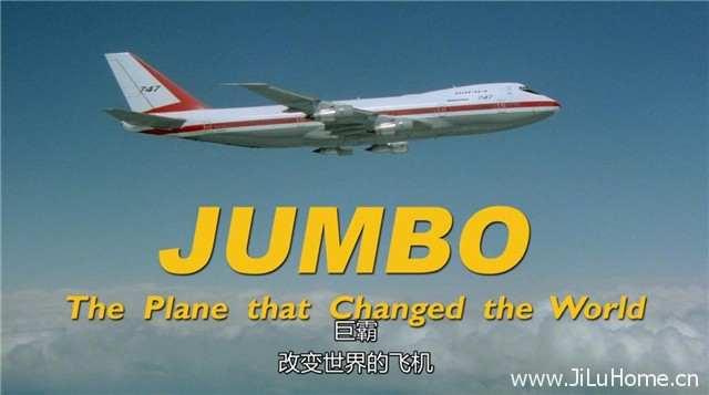 《波音747:改变世界的客机 Jumbo: The Plane that Changed the World (2014)》