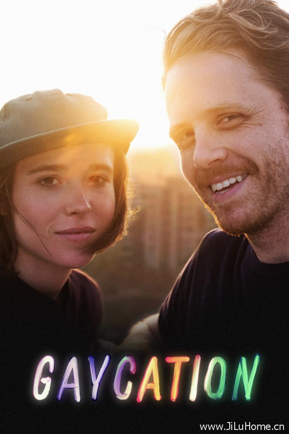《同行 Gaycation (2016)》第二季