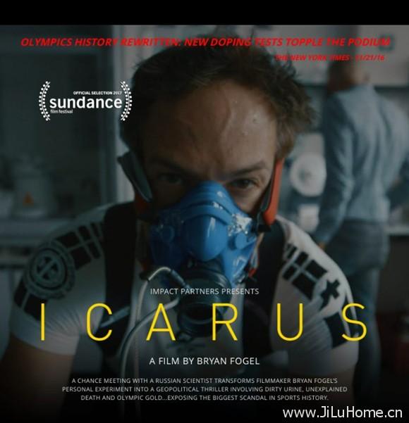 《伊卡洛斯 Icarus (2017)》