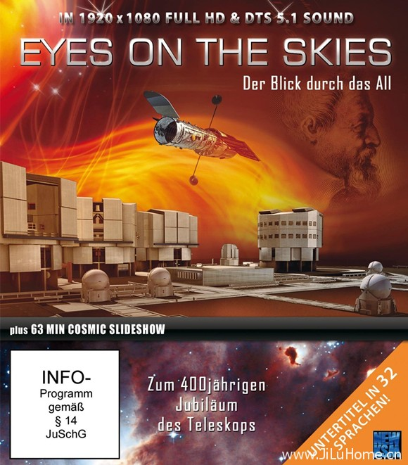 《巨眼问苍穹 Eyes on the Skies (2008)》