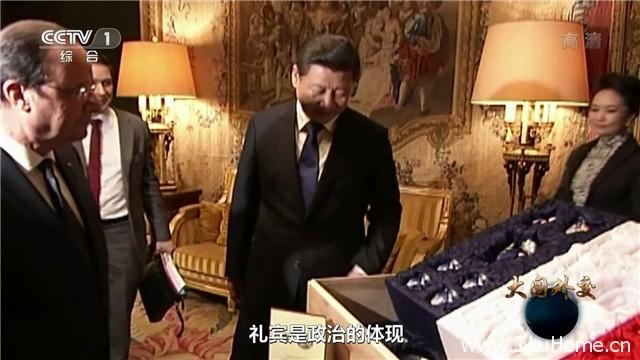 《大国外交》