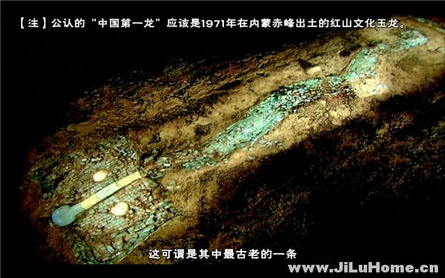 《中国文明之谜 (2012)》