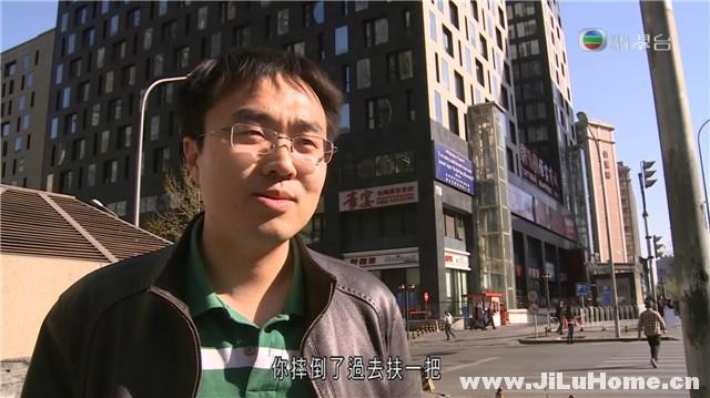 《马路上的中国 China On The Road (2015)》