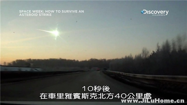 《小行星撞击对策 How to Survive An Asteroid Strike》