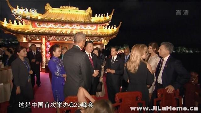 《习近平治国方略:中国这五年 China: Time of Xi》