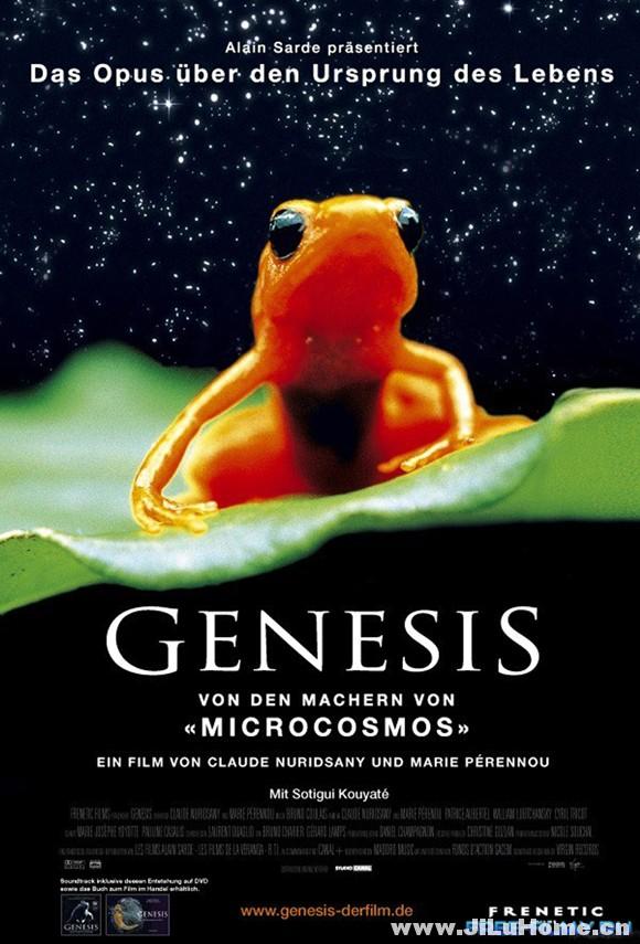 《小宇宙2:基因狂想曲 Genesis (2004)》