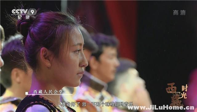 《西藏时光》