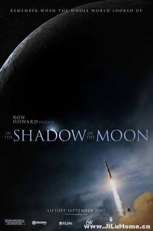 《月之阴影 In the Shadow of the Moon (2007)》