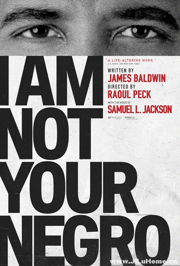 《我不是你的黑鬼 I Am Not Your Negro (2016)》