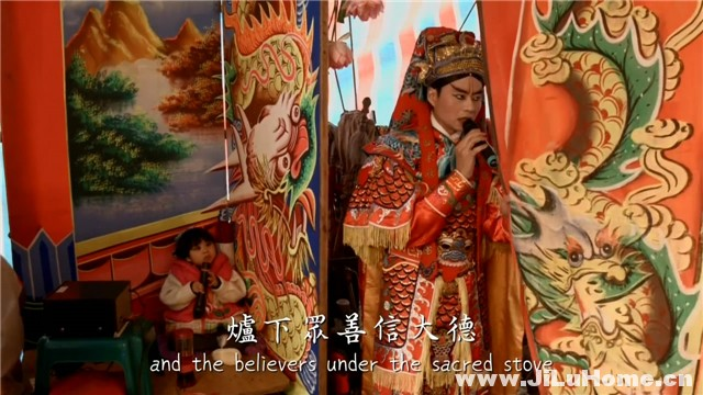 《神戏 The Immortal's Play (2016)》