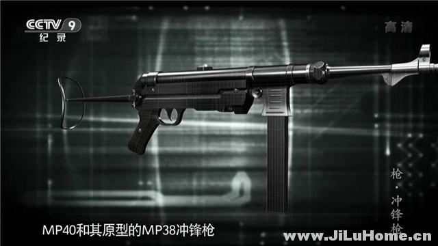 《枪 (2013)》