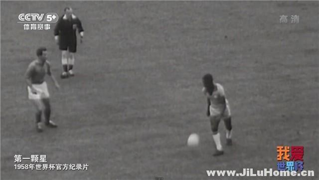 《第一颗星:1958年世界杯官方纪录片 Hinein! (1958)》