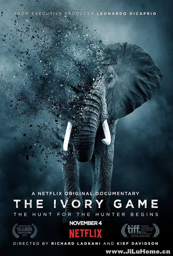 《象牙游戏 The Ivory Game (2016)》