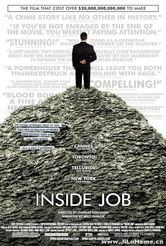 《监守自盗 Inside Job (2010)》
