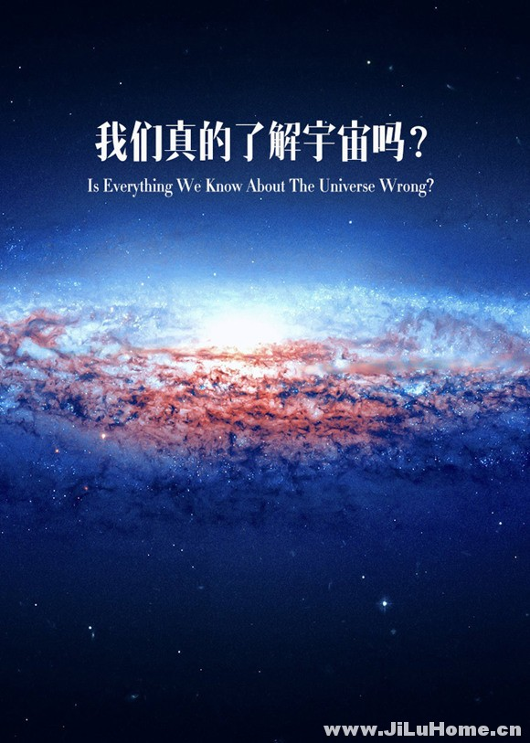 《我们真的了解宇宙吗? Is Everything We Know About the Universe Wrong? (2010)》