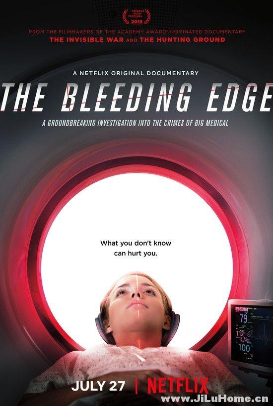 《尖端医疗的真相 The Bleeding Edge (2018)》
