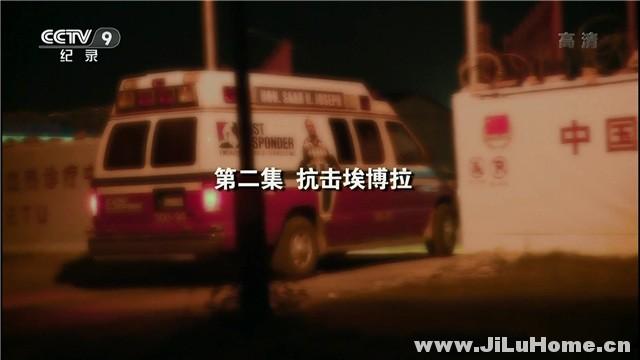 《医道无界 (2018)》