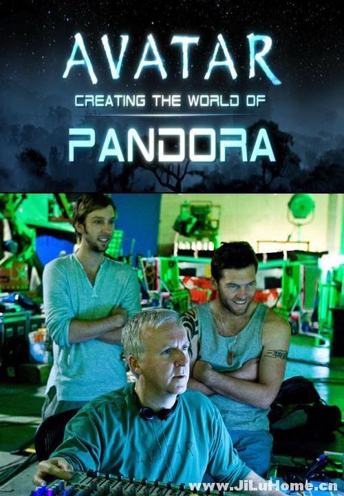 《阿凡达:创建潘多拉世界 Avatar Creating The World Of Pandora (2010)》