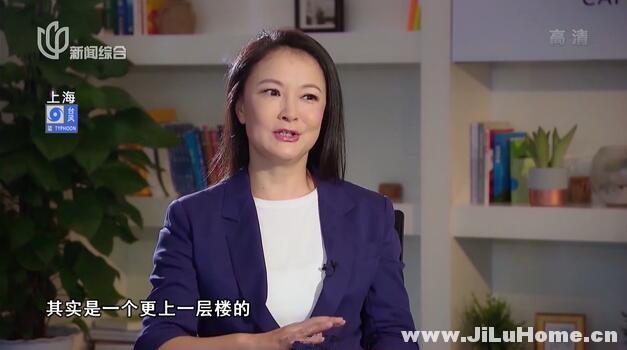 《上海电视60年 (2018)》