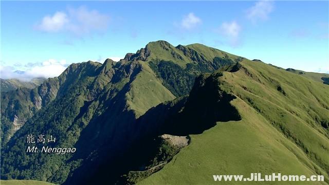 《看见台湾 Taiwan from Above (2013)》