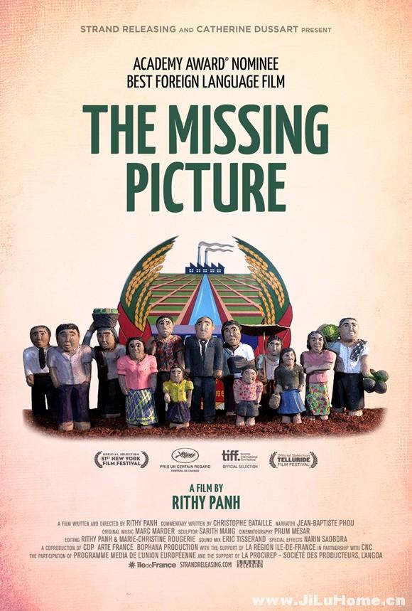 《残缺影像 The Missing Picture (2013)》