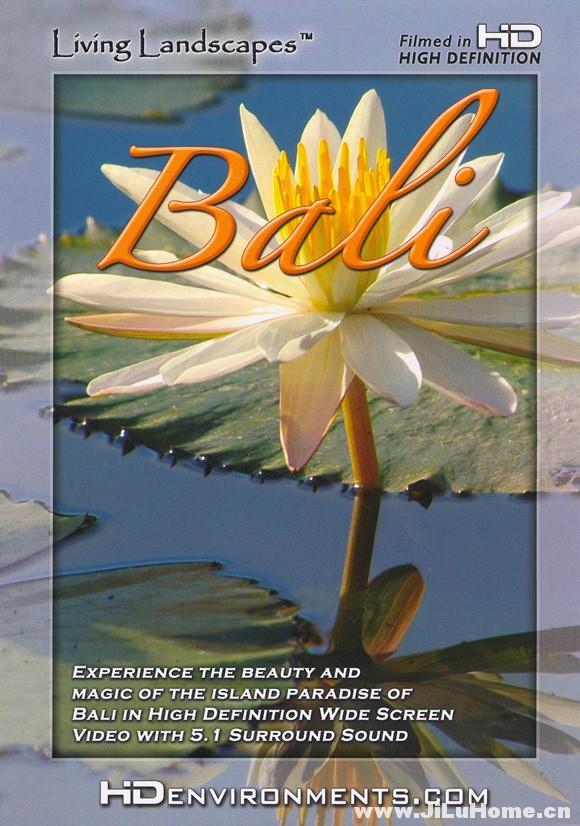 《世界上最美丽的地方:巴厘岛 Living Landscapes Bali (2007)》