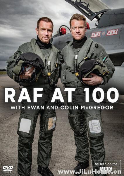 《百年皇家空军 RAF at 100 with Ewan and Colin McGregor (2018)》