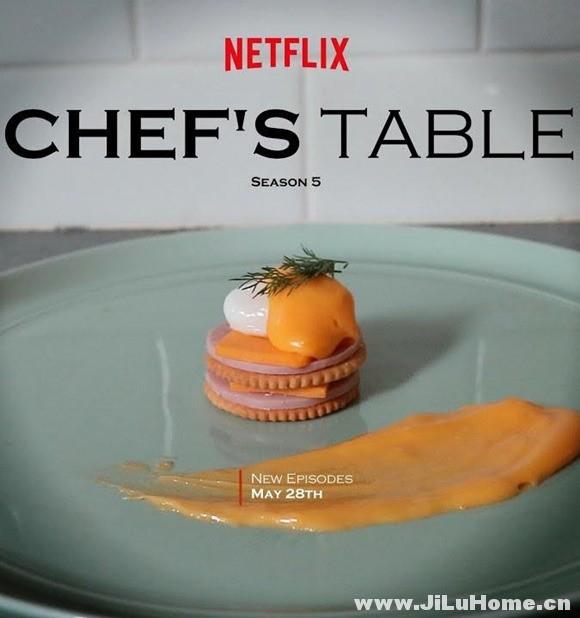 《主厨的餐桌 Chef's Table (2018)》第五季