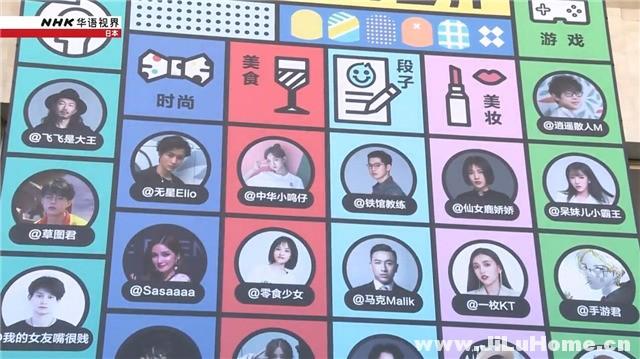 《中国-互联网视频直播产业的最前沿》