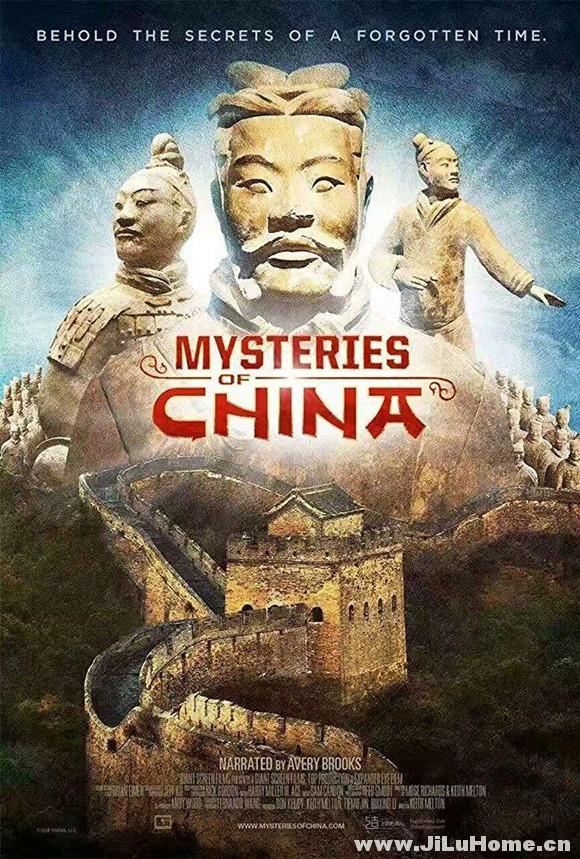《中国之谜 Mysteries of Ancient China (2016)》