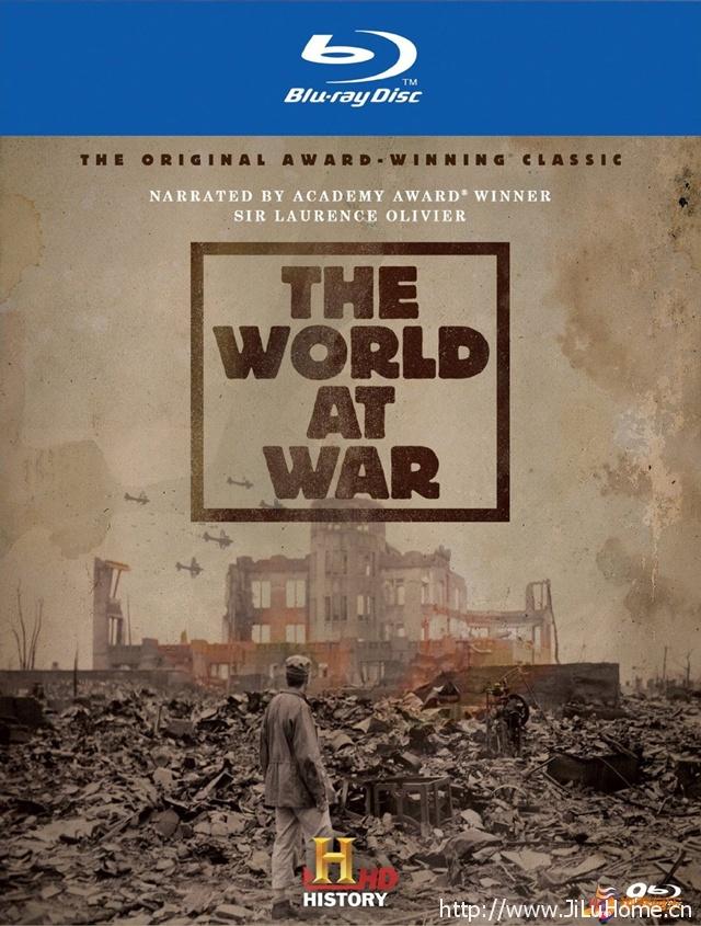 《二战全史 The World At War》