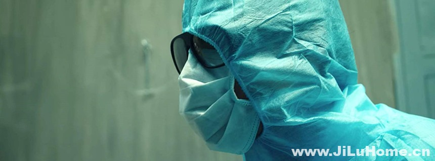 《流行病:如何预防流感大爆发 Pandemic: How to Prevent an Outbreak》