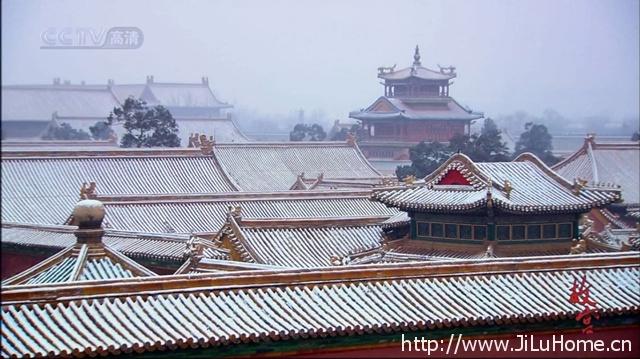 《故宫/The Imperial Place》