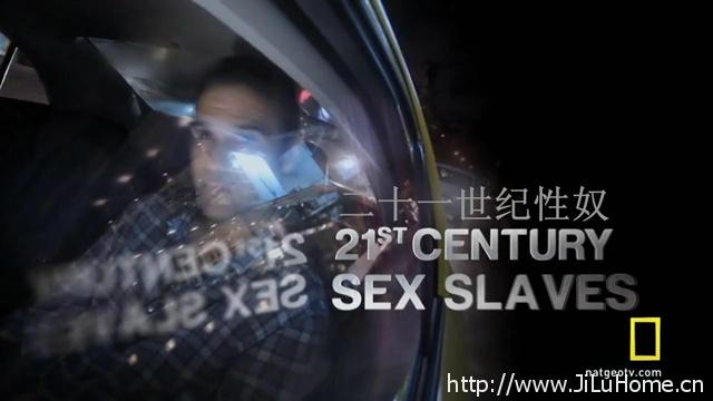 21世纪性奴 21st Century Sex Slaves》