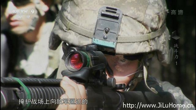 《战斗力 Combat Forces》