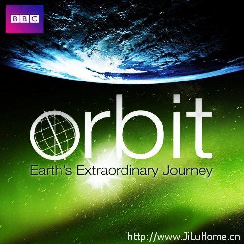 《寰宇轨迹 Orbit Earths Extraordinary Journey》