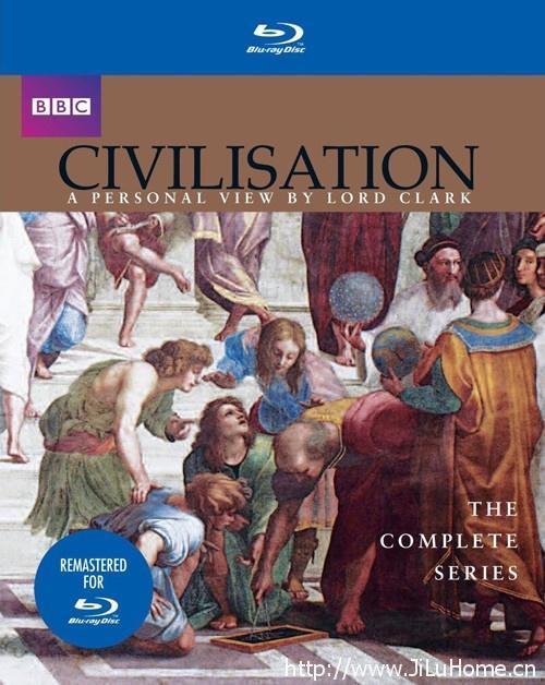 《文明的轨迹 Civilisation》