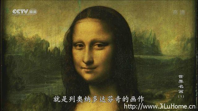 《世界名画・华丽的大师》