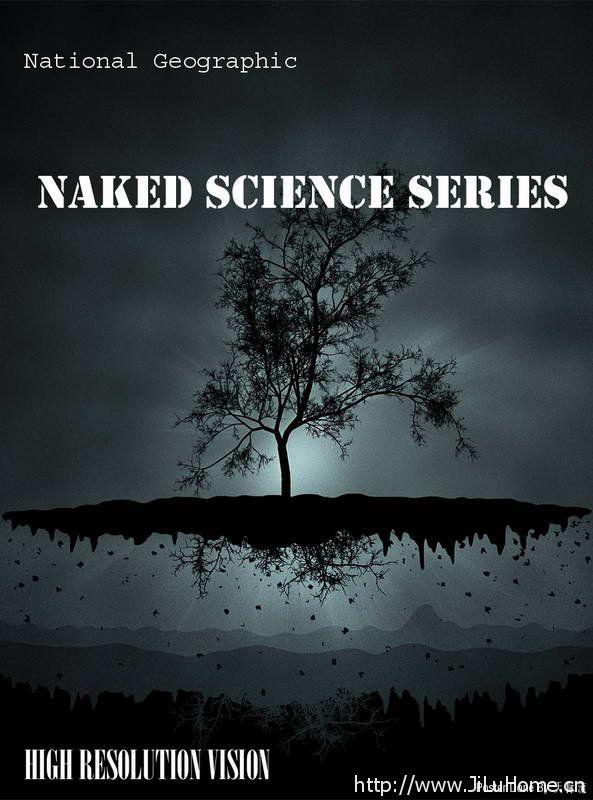 《科学新发现 Naked Science》
