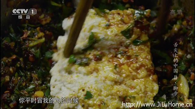 《舌尖上的中国2 A Bite of China2》