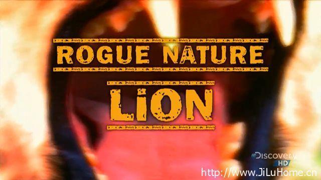 《面对狂暴动物 Rogue Nature》
