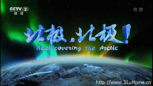 《北极,北极! Rediscovering the Arctic》