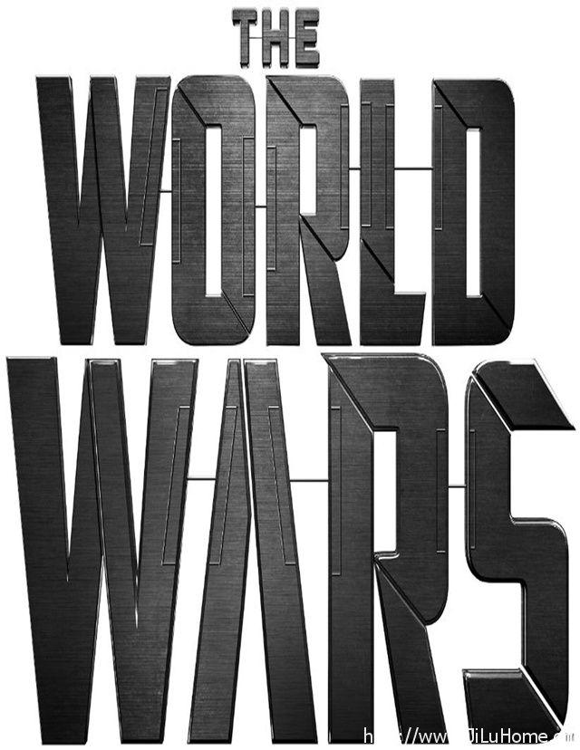 《世界大战 The World Wars》