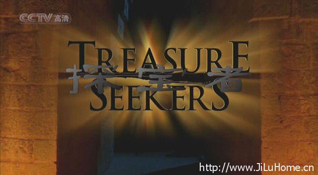 《探宝者 Treasure Seekers》