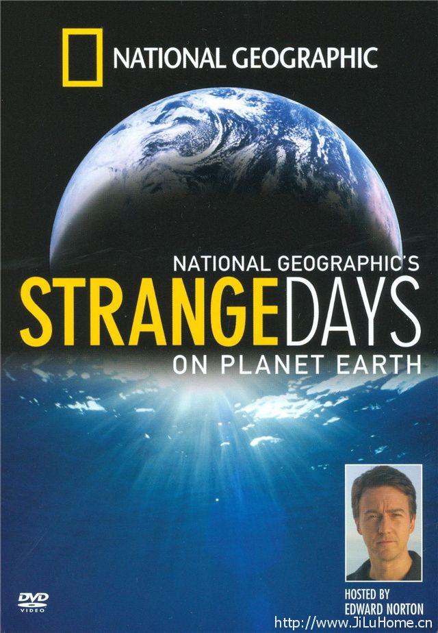 《地球有难 Strange Days on Planet Earth》