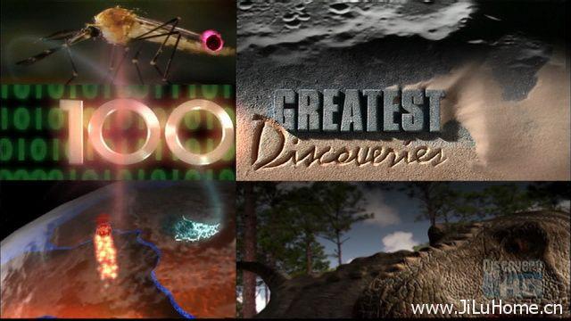 《世界百大发现 100 Greatest Discoveries》